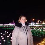 Zdjęcie profilowe Urszula